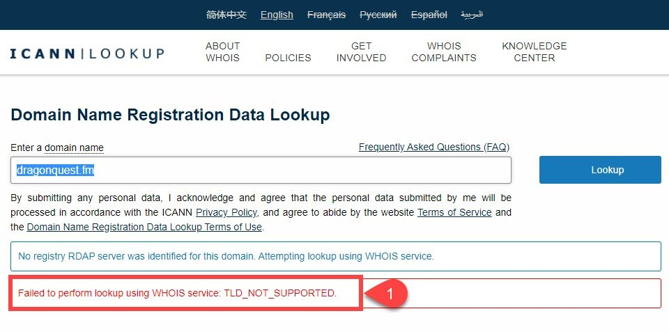 icann doesn't support all TLDs for WHOIS